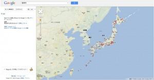 Googlemapで整骨院を検索する