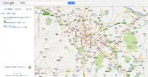 「整骨院 札幌市」で検索