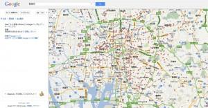 「整骨院 名古屋市」で検索