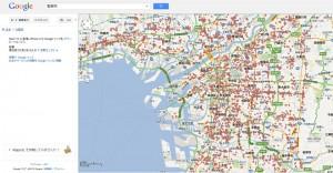 「整骨院 大阪市」で検索