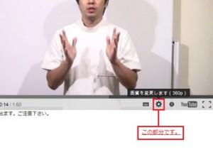 動画の画質について01